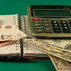 Выгодны ли депозиты сегодня?