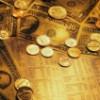 Как выйти из денежного кризиса?