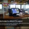 Реализованные бизнес идеи со 100% прибылью