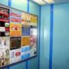 Бизнес идея: размещение рекламы в лифтах