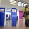 Бизнес: платежные терминалы