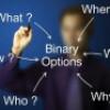 Что такое бинарные опционы и как на этом заработать?