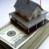 Кредит на бизнес под залог недвижимости