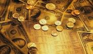 Как выйти из денежного кризиса