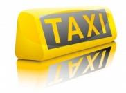 Как зарегистрировать такси