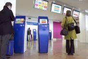 Чем займемся Платежными терминалами