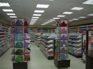 организация магазина самообслуживания